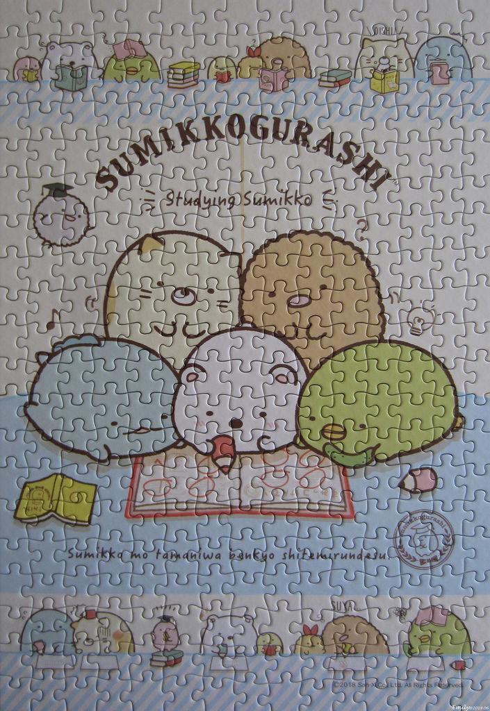 《艾‧拼圖-1141》Sumikko Gurashi.jpg
