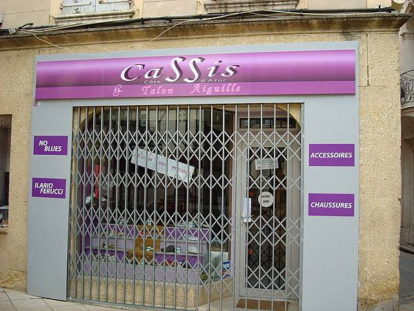 FRANCE IN Lyon5.jpg