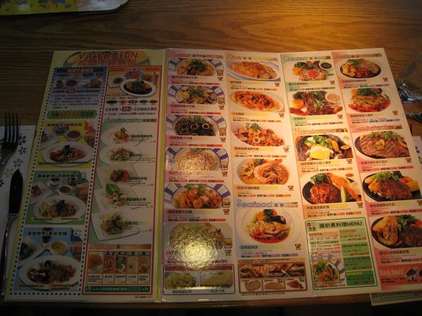 我只能說菜單很大
