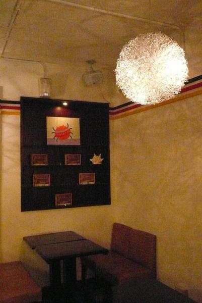 松山高中巷內詭異咖啡廳