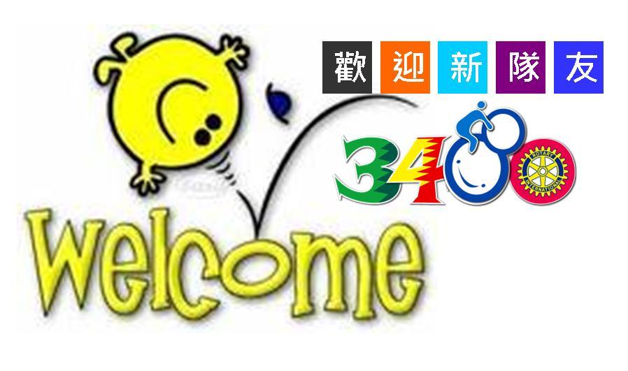 3480 new member