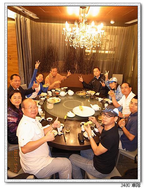東港張家食堂.jpg