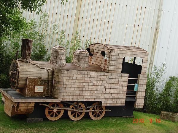 橘之鄉火車