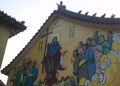 中國版耶穌