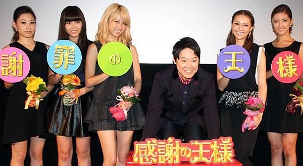 阿部サダヲ+E-Girls