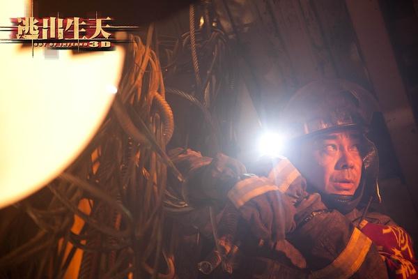 劉青雲 (2)
