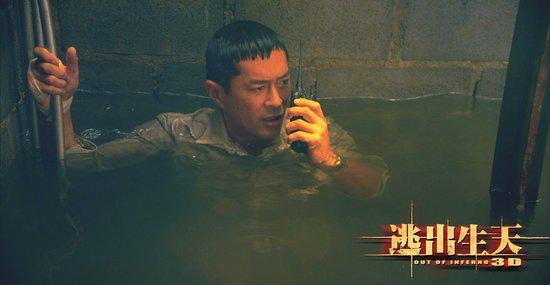 古天樂 (3)