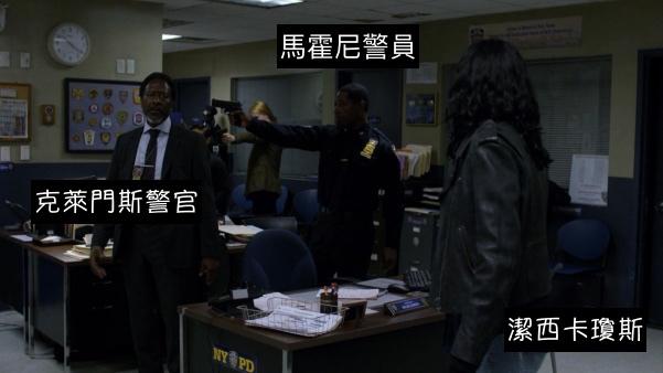 601px-JessicaJones-S01E07-SIG-2.jpg