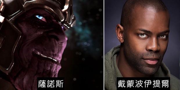 Captain-America-Civil-War-Easter-Egg-Thanos-Actor.jpg