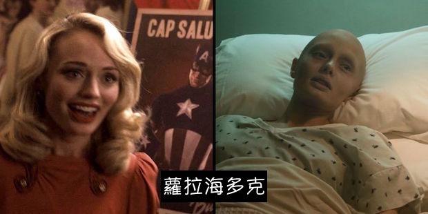 Guardians-Galaxy-Mom-Captain-America-Actress.jpg