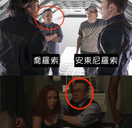 Captain-America-Civil-War-Easter-Egg-Russo-Cameo.jpg