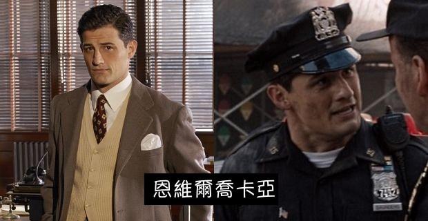 Agent-Carter-Easter-Egg-Sousa-Actor-Avengers.jpg