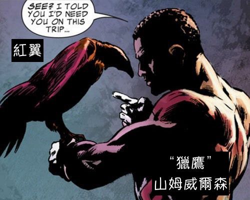 Falcon-Redwing-Marvel-Comics.jpg