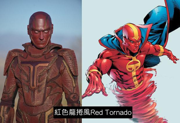 red-tornado-comparison-jpg.jpg