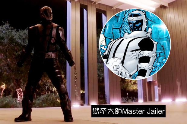 supergirl-master-jailer-pic1.jpg