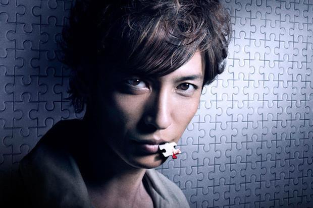 探偵ミタライの事件簿 星籠の海(1).jpg
