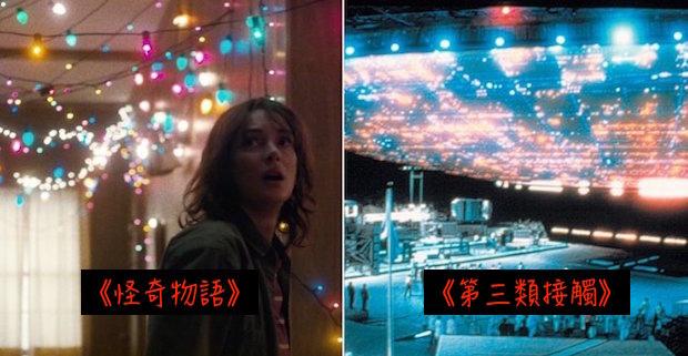 Stranger Things(9).jpg