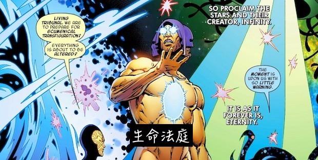 Doctor Strange(2).jpg