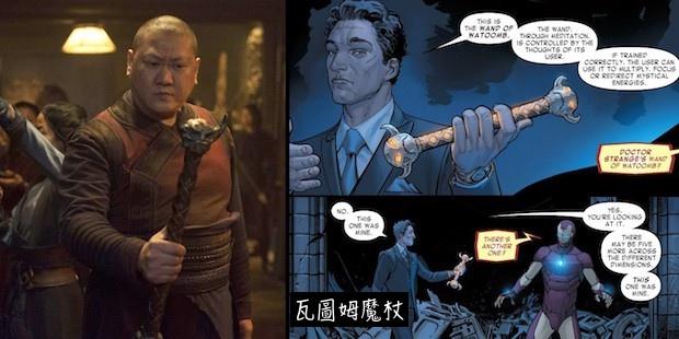Doctor Strange(3).jpg