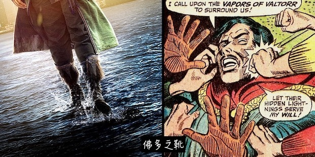 Doctor Strange(4).jpg