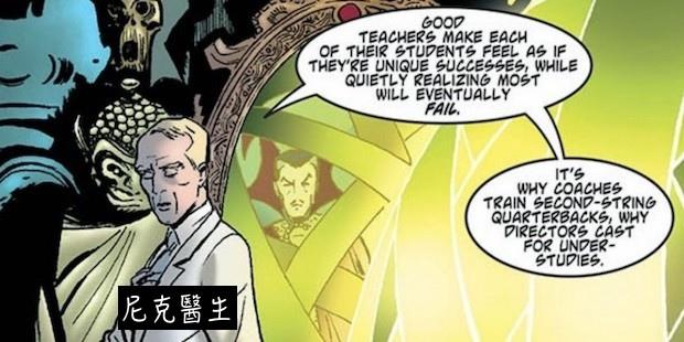 Doctor Strange(10).jpg