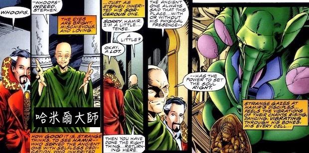 Doctor Strange(13).jpg