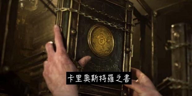 Doctor Strange(14).jpg