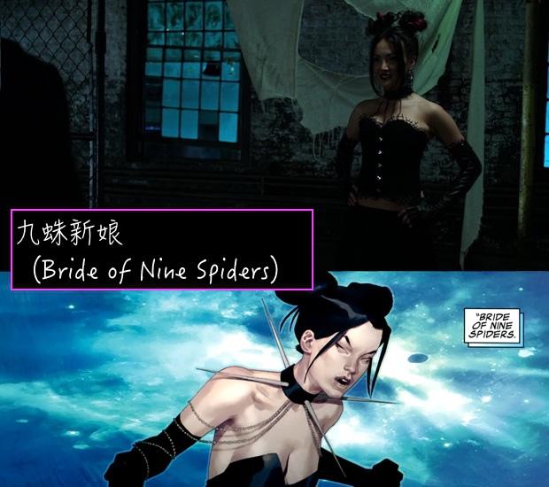 Iron Fist Bride of Nine Spiders.jpg