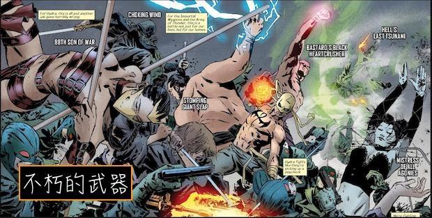 Iron Fist Immortal Weapons.jpg