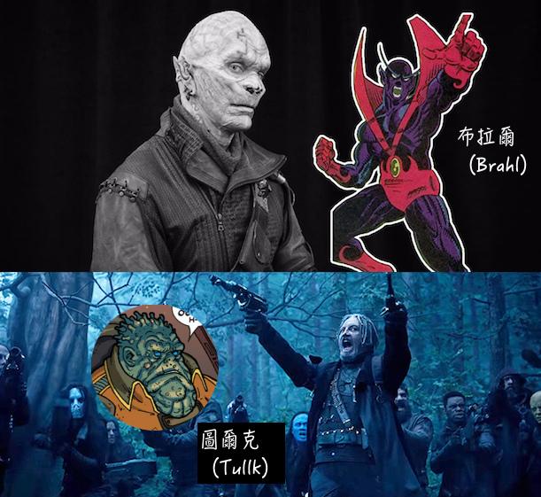 Guardians of the Galaxy Vol. 2(30).jpg