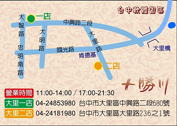 十勝川地圖.png