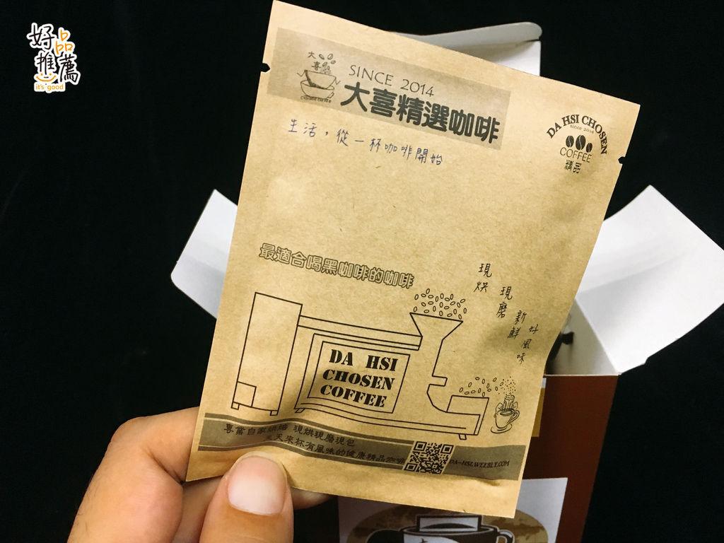 0711大喜咖啡實測 (5).JPG