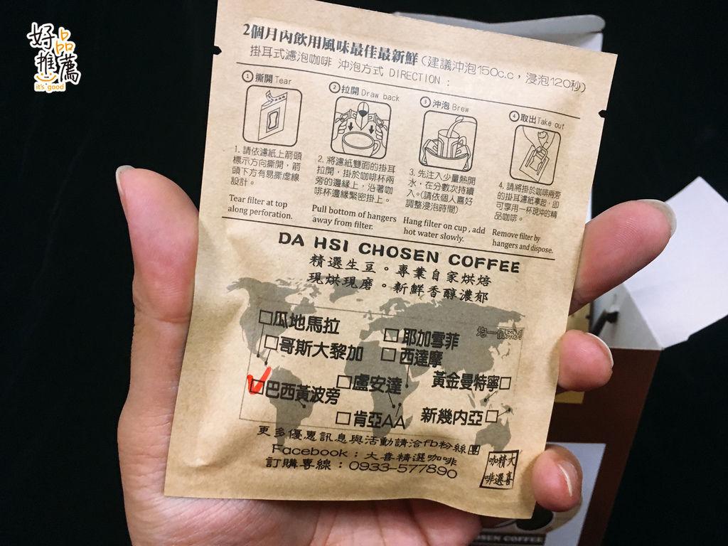 0711大喜咖啡實測 (6).JPG