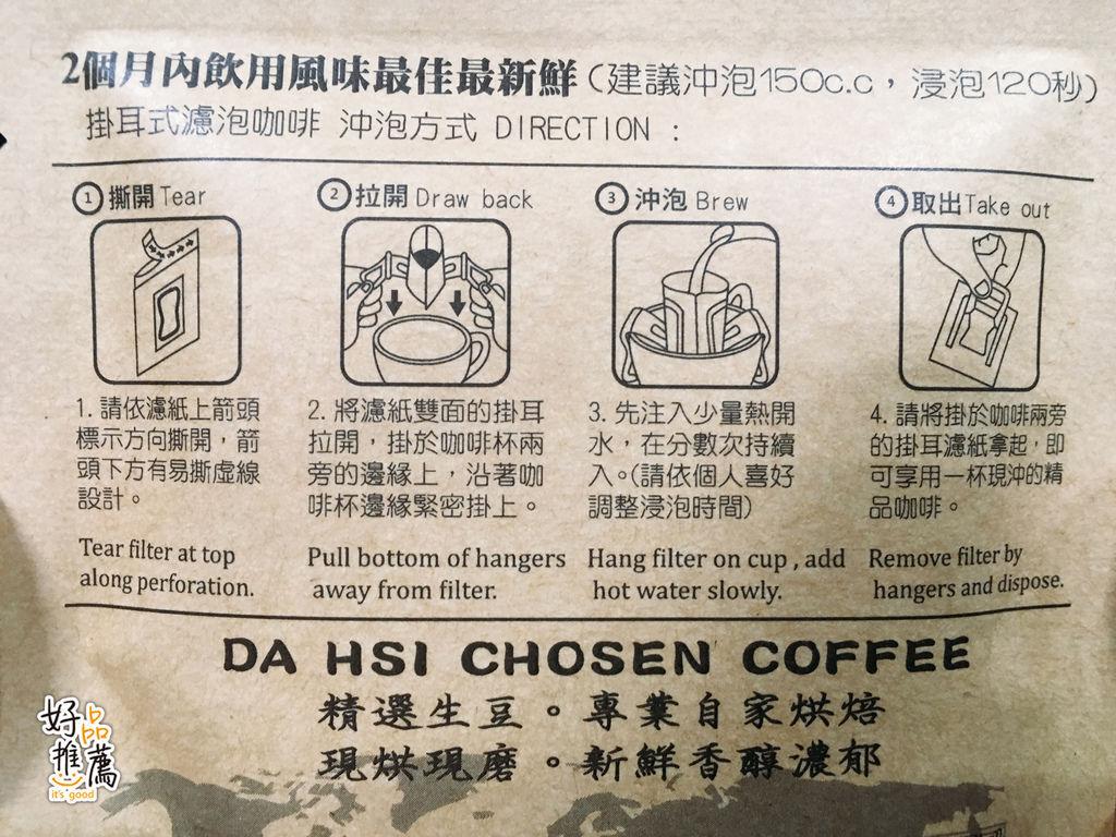 0711大喜咖啡實測 (7).JPG