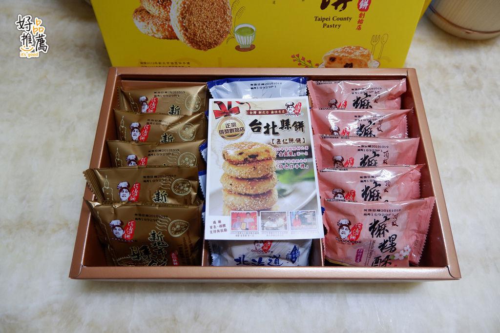 黃源興餅店 (4).JPG