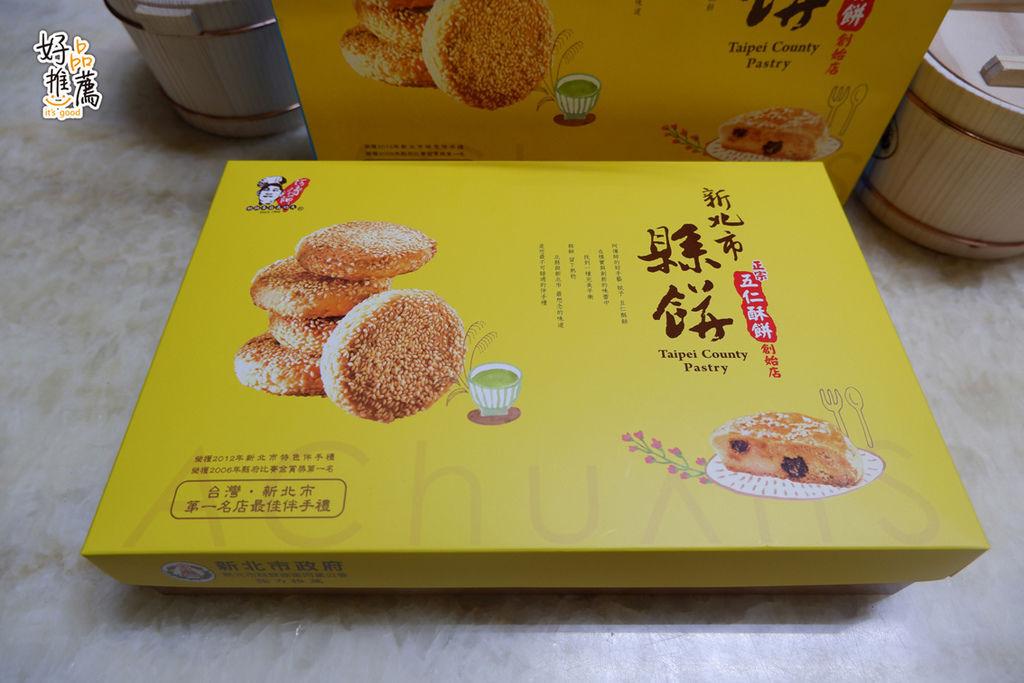 黃源興餅店 (2).JPG