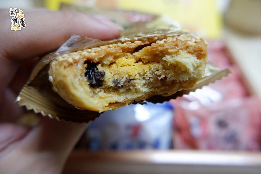 黃源興餅店 (11).JPG
