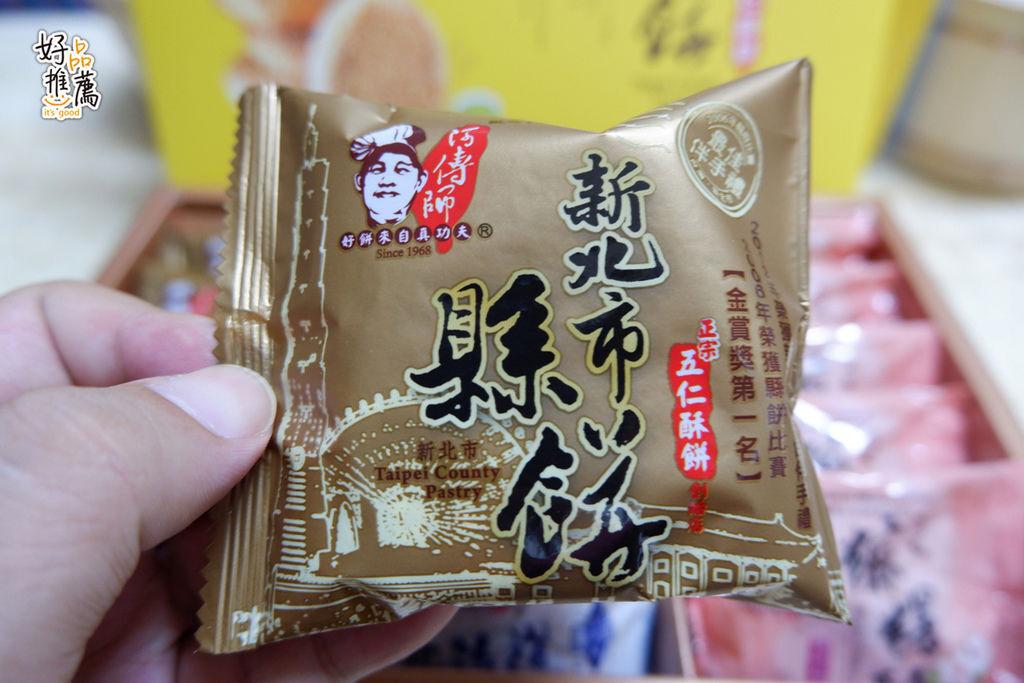 黃源興餅店 (8).JPG
