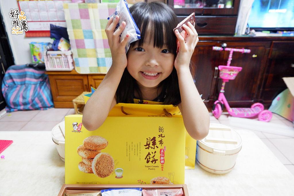 黃源興餅店 (10).JPG