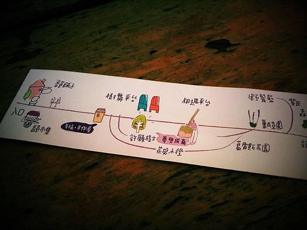 內灣行-薰衣草森林04.jpg