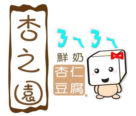 2(透明LOGO)1.jpg