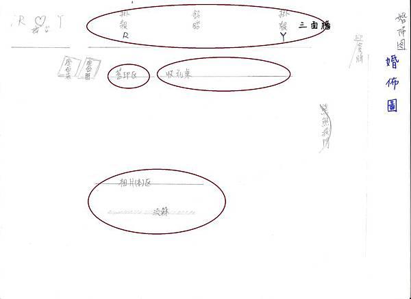 0728吳許聯姻婚佈圖