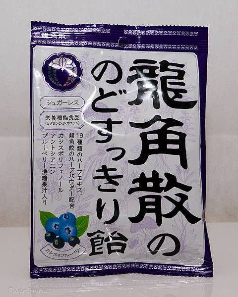 龍角散喉糖(藍莓)