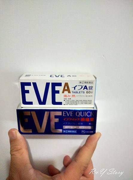 EVE頭痛藥
