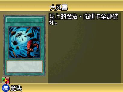 MWSnap016