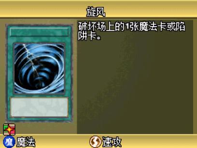 MWSnap017