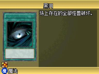MWSnap024