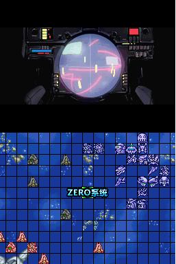 zero 系統2