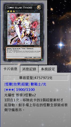 MWSnap058
