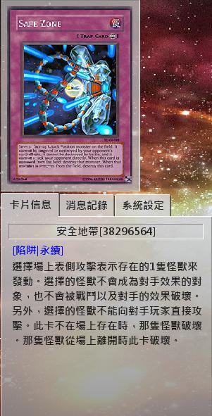 MWSnap053